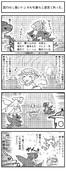 【ポケモンサンムーン】囚われて長いトンネルを潜ると泥沼であった。【4コマ】