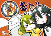 ハコちゃん紙折ちゃんの毒入りスープ