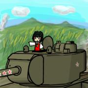 戦車兵サケノミ
