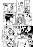 艦娘ショート漫画2