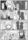 【FGO】オルガマリーの受難02