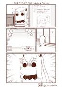 むっぽちゃんの憂鬱102