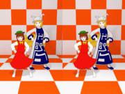 橙と藍のダンスを、ステレオで。