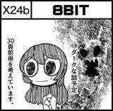 コミティア119参加します【X24b】