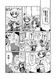 【デレアニ漫画】選抜理由はなんだろな①