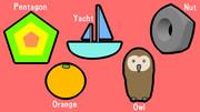 五角形、オレンジ、ヨット、フクロウ、ナット