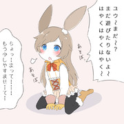 【リク】リコピンちゃん