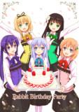 Rabbit Birthday Party