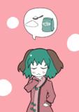 塩(クッキー☆)
