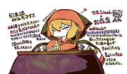 フランちゃんのお夜食~日本酒バニラアイス~