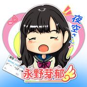 永野芽郁♪夜空SNSアイコンイラスト!