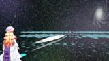 Phantasm対決 Frisk vs 八雲紫