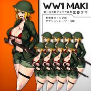 【立ち絵配布】第一次大戦風弦巻マキはいかが?