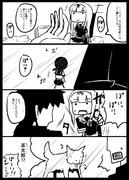ドスケベ吹雪漫画47