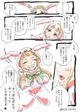 仁奈ちゃんにロリコンがバレて問い詰められる漫画