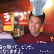 ラーメン屋と化した先輩の笑顔.faceapp