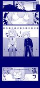 創作マンガ「目つきわりぃボクのセンパイ~留守番」06