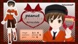 ピナットゥVer.1.0@chocolate