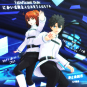 【Fate/MMD】にかい式ぐだーず【リスト配布】
