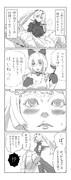 『人形の国』 4コマ