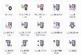 【リゼロ】猫耳レム マウスカーソル【レムラム生誕祭】