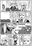 【FGO】オルガマリーの受難03