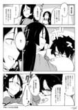 頼光ママに親孝行する漫画