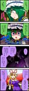 【激闘!ポケモンリーグ幻想郷大会】155話「1つ目の目的」