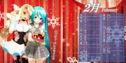 【カレンダー】ミクちゃん達から バレンタインだよっ☆