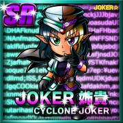 CYCLON JOKER姉貴(スーパーレア)