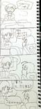 ガルパン4コマ漫画