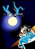 Feel So Moon兄弟