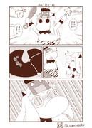 むっぽちゃんとほっぽちゃん11