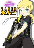 <宣伝>【ハイパー道楽】Taser X12【世界のド変態銃図鑑】