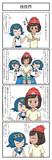 ポケモン四コマ「自信作」