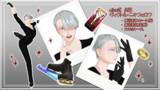 【MMDモデル配布終了】miko式ヴィクトル・ニキフォロフ Verβ【ユーリ!!!onMMD】