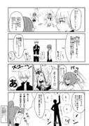 【FGO】節分漫画