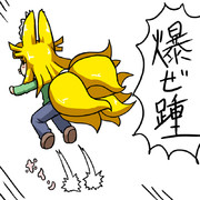 飛び上がる九尾さん