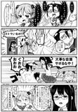 【艦これ】崖っぷ鎮守府03