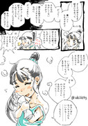 福山舞ちゃん(10歳)にロリコンがバレて問い詰められる漫画