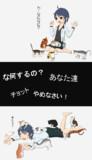 和久井留美はネコが好き
