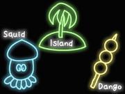 島、イカ、団子