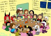 バサラ祭2017~もののふ語り~