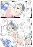 佐々木千枝ちゃん(11歳)にロリコンがバレて問い詰められる漫画