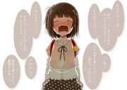 JSの泣き顔
