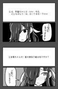早霜ちゃん12