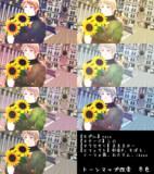 o_Tonemap改変 冬色
