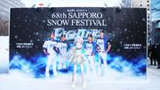 【さっぽろ雪まつり2017】北海道日本ハムファイターズ