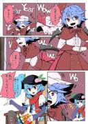 天レミ漫画 5話