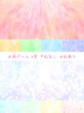 【MMD】水彩ドーム ver1.01【スカイドーム配布】